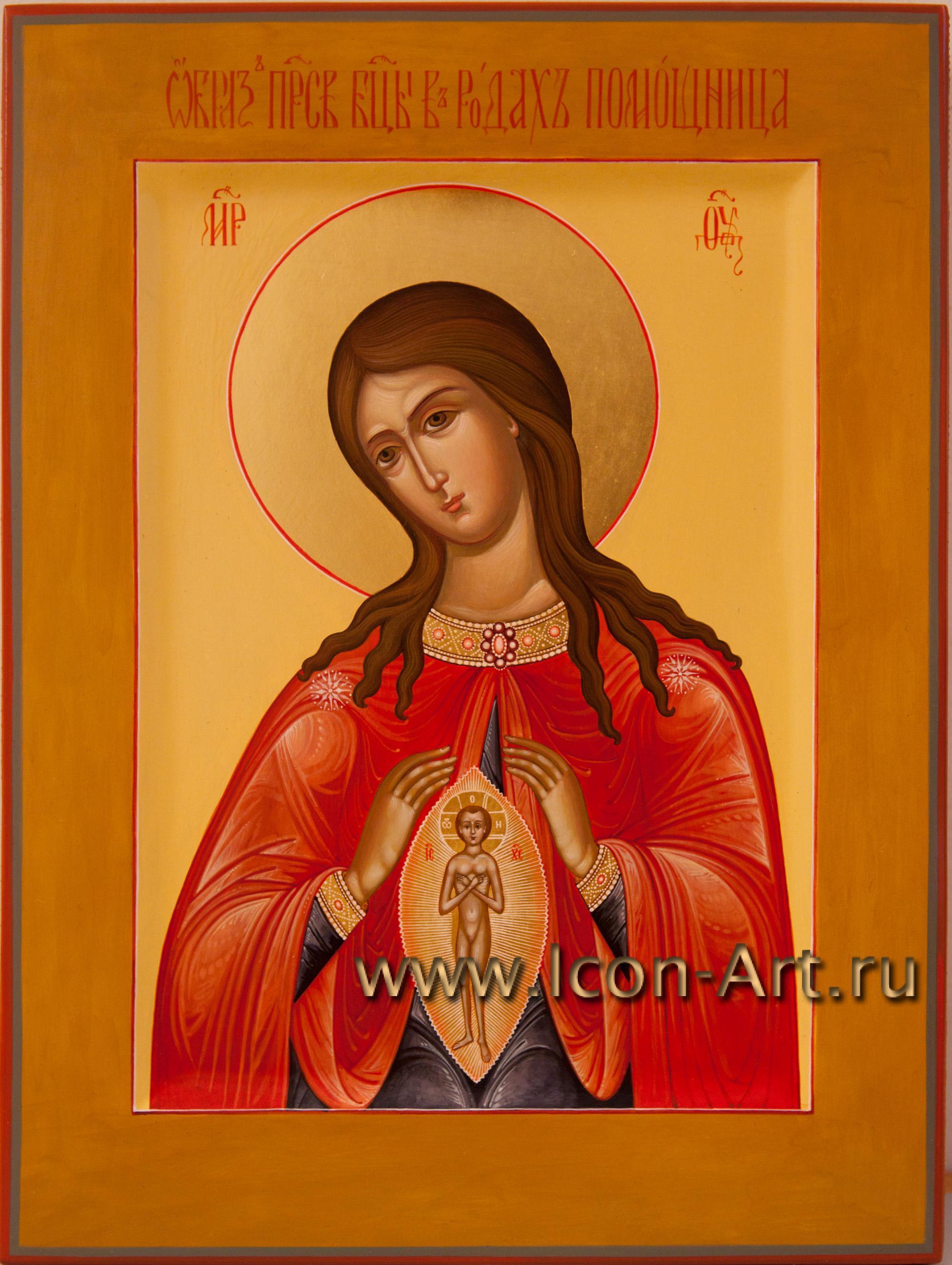 том, о преславная матерь божия Sivera Sivera это