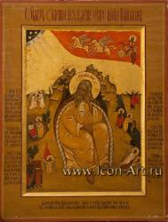 Икона пророка Илии со сценами из жития