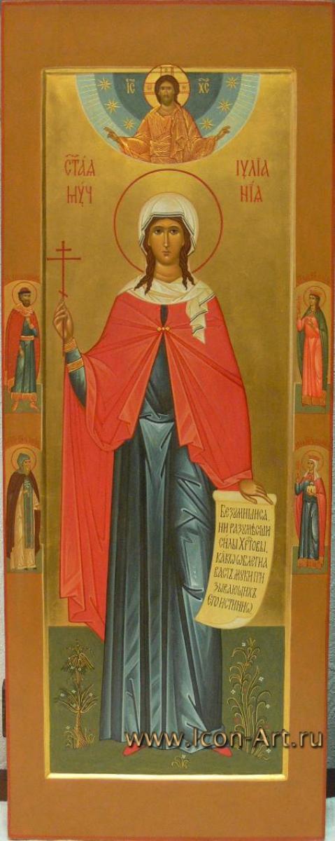 мученица Иулиания. На полях иконы ...: www.icon-art.ru/icons/info/1056/Svjataja_muchenica_Iulianija._Na...