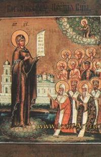 Боголюбская икона Пресвятой ...: www.icon-art.ru/Ikony_s_Presvjatojj_Bogorodicejj.html