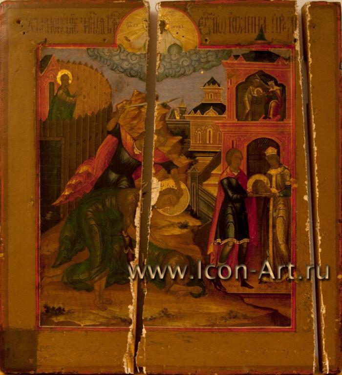 Икона «Усекновение главы Иоанна ...: www.icon-art.ru/icons/info/2466/{$icon_file_2466}.html