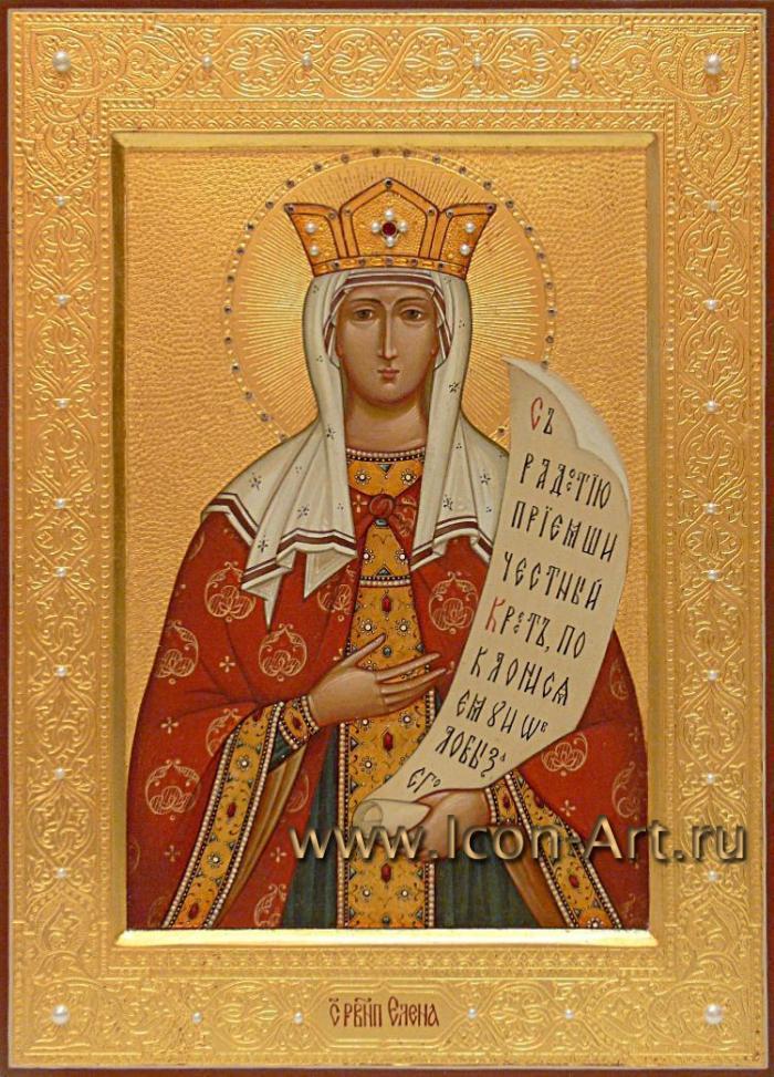 икона царица елена: