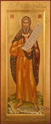 Святой пророк Илия