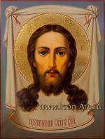 Образ Господа Иисуса Христа на убрусе