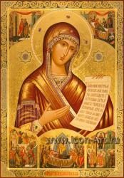 Икона Пресвятой Богородицы Боголюбская с праздниками