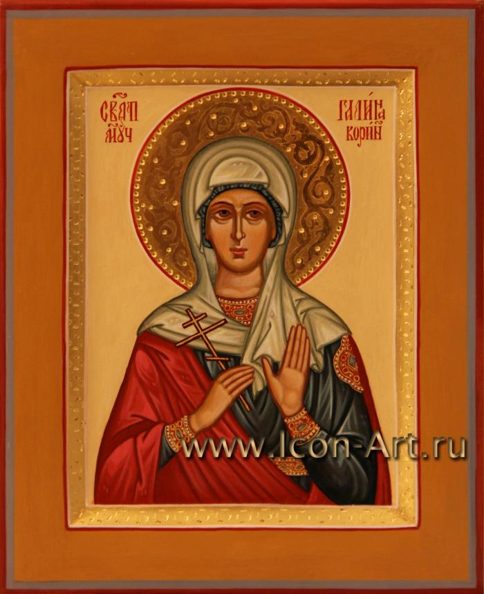икона святой галины: