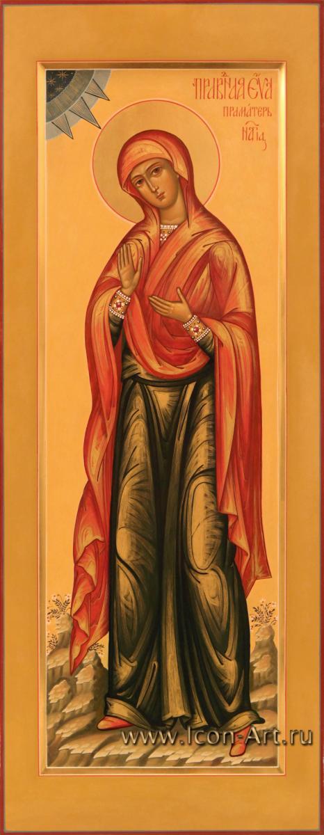 Святая великомученица анастасия, моли бога о нас!