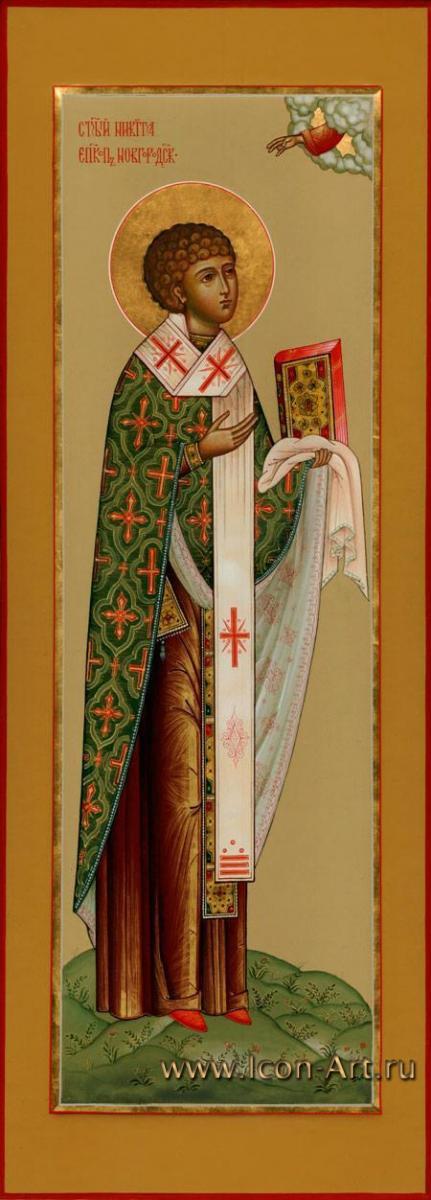 Иконы и изображения по именам святых  Православный