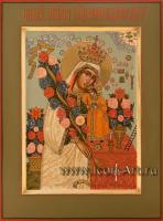 Пресвятая Богородицы «Неувядаемый Цвет»