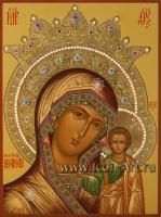 Пресвятая Богородица «Казанская»