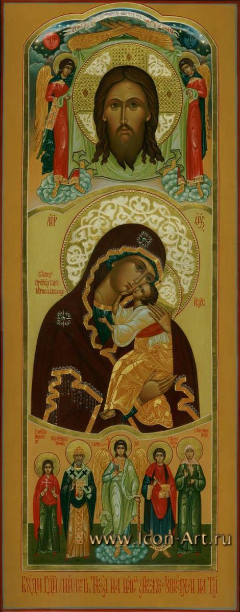 икона святой надежды: