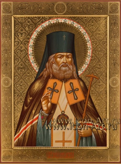 Рукописная Икона святителя Луки Крымского 30*40см
