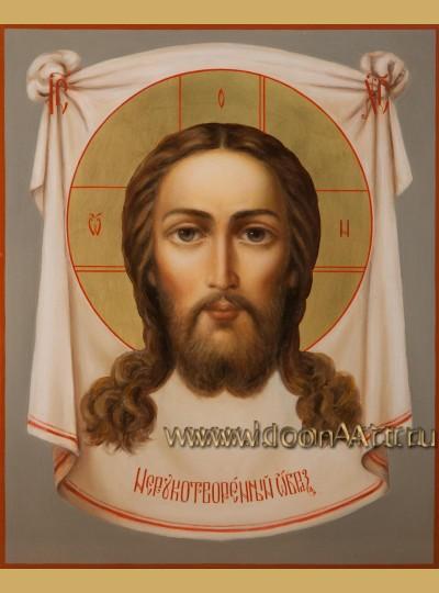 Рукописная  икона Нерукотворный образ Господа нашего Иисуса Христа 18*22см