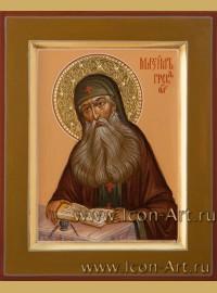 Рукописная Икона святого Максима Грека 10,5*13см