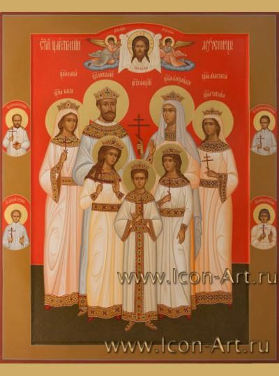 Икона Царской семьи со слугами