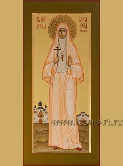 Рукописная мерная икона святой Елисаветы Алапаевской