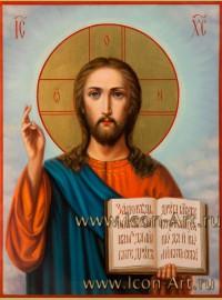Рукописная  Икона Господа Вседержителя 15*20 см