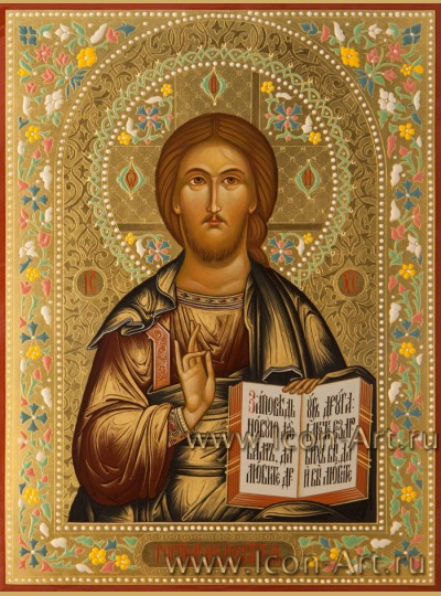 Рукописная Икона Спасителя 21*28см